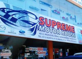 supreme-motor-house